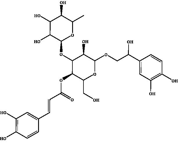 β-Hydroxy verbascoside Compound Image